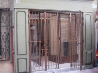 Fabrication de grille patine rouille à Carpentras (84)